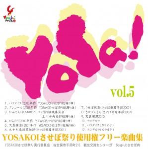 ★使用権フリーVol5