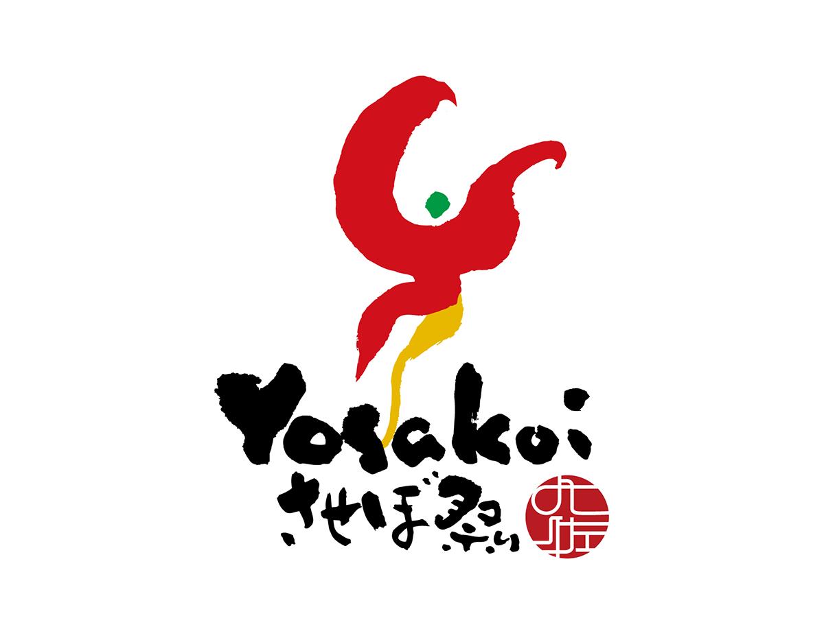 YOSAKOI_SASEBO_logo_tate